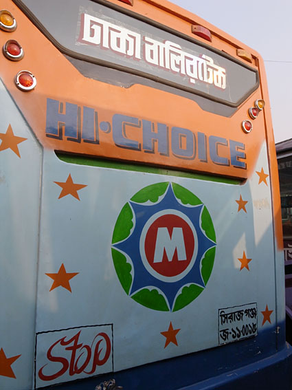 R2N-R0124277-Dhaka-bus.jpg