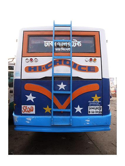 R2N-R0124289-Dhaka-bus.jpg