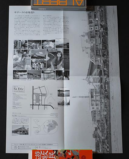 R2N-freepaper-oct2011-2.jpg