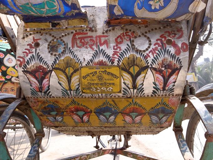 Rickshaw-Chandpur-R0125711.jpg