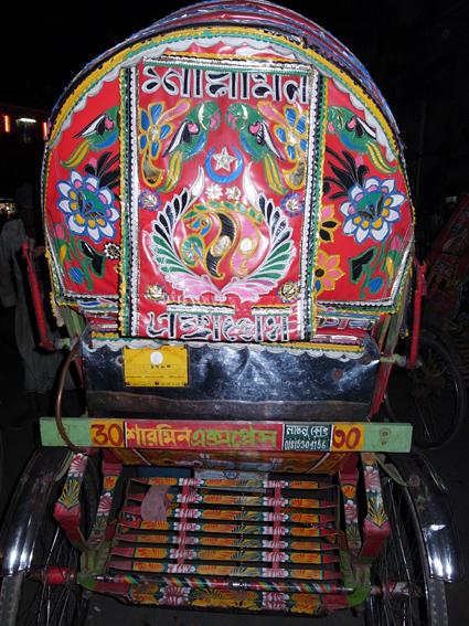 Rickshaw-Chittagong-R0126269.jpg