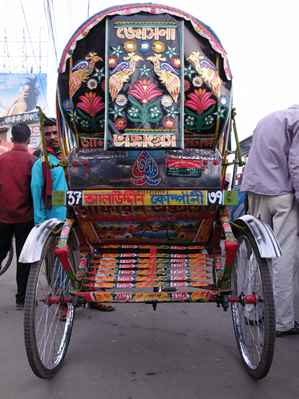 Rickshaw-Chittagong-R0126439.jpg