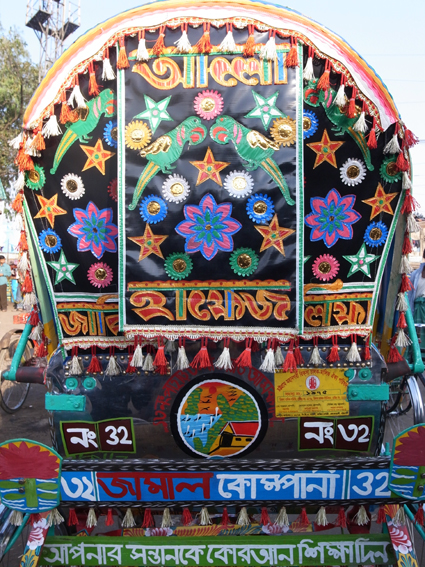 Rickshaw-Chittagong-R0126947.jpg