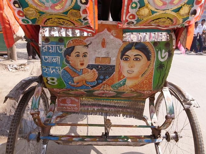Rickshaw-Comilla-R0125210.jpg