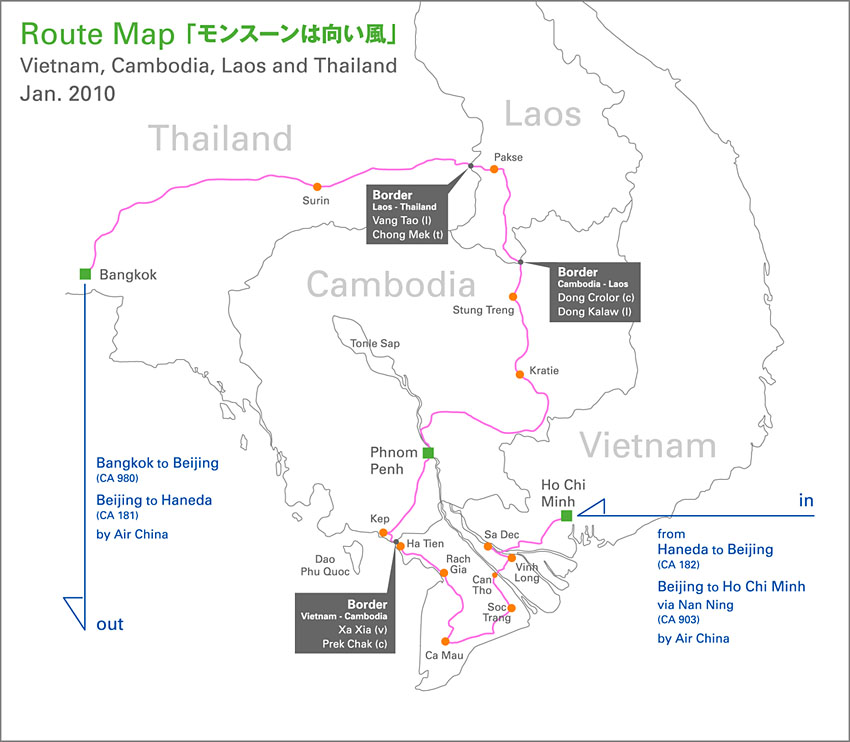 Route map-2010.jpg