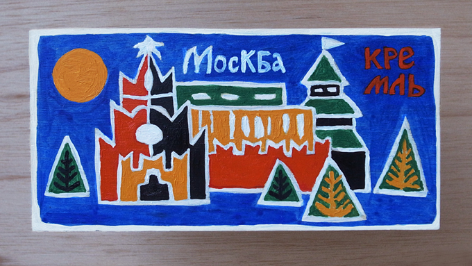 SmallPainting-Moscow-MAY-2013.jpg