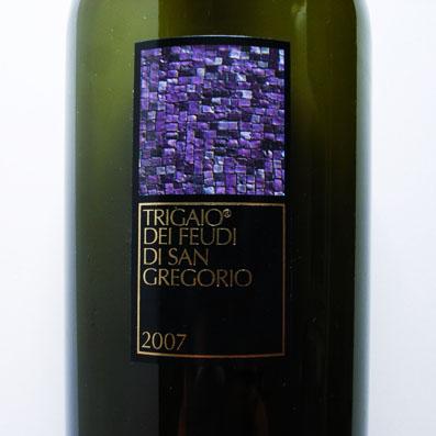 TRIGAIO-2007.jpg