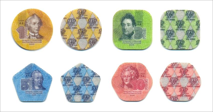 TransnistrianRuble-PlasticCoin-2014.jpg