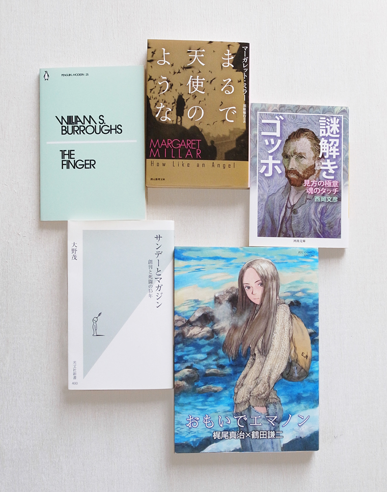 book-apr-2018.jpg