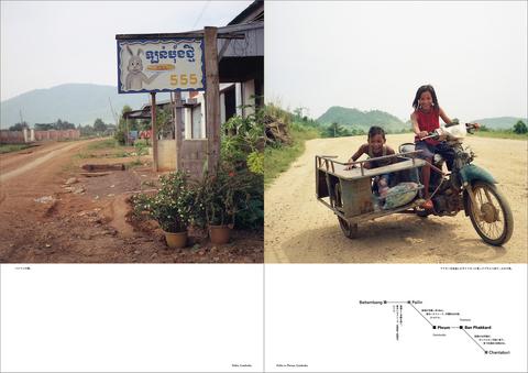 border-phrum-Phakkard-2.jpg