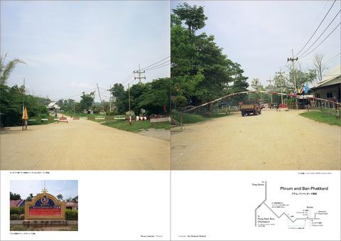 border-phrum-Phakkard-3.jpg