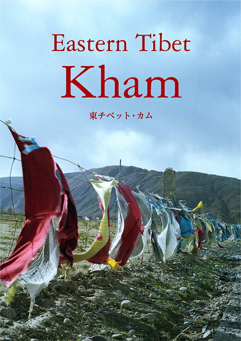 h1-kham-small.jpg